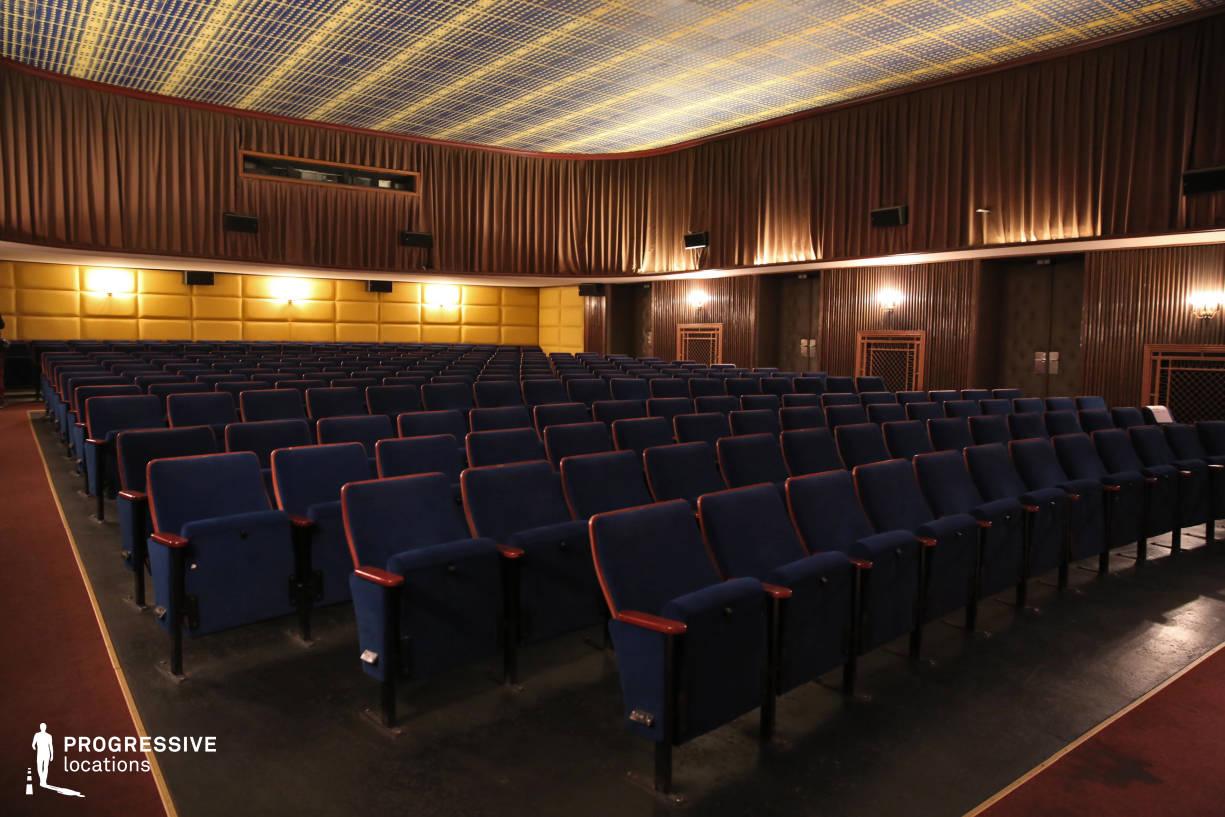 Locations in Austria: Vintage Screening Room, Filmcasino