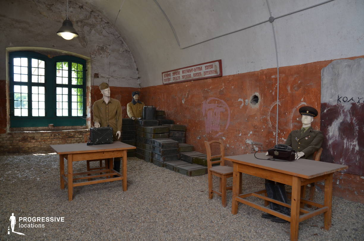 Locations in Hungary: Russian Military Office, Monostor Fortress