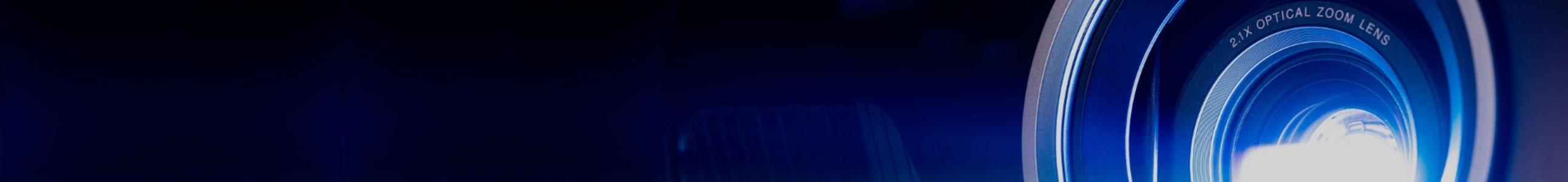 projector-brightness-banner1