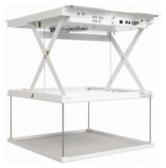 Vogels PPL 1035 Projector Lift System (Max Drop 350mm)