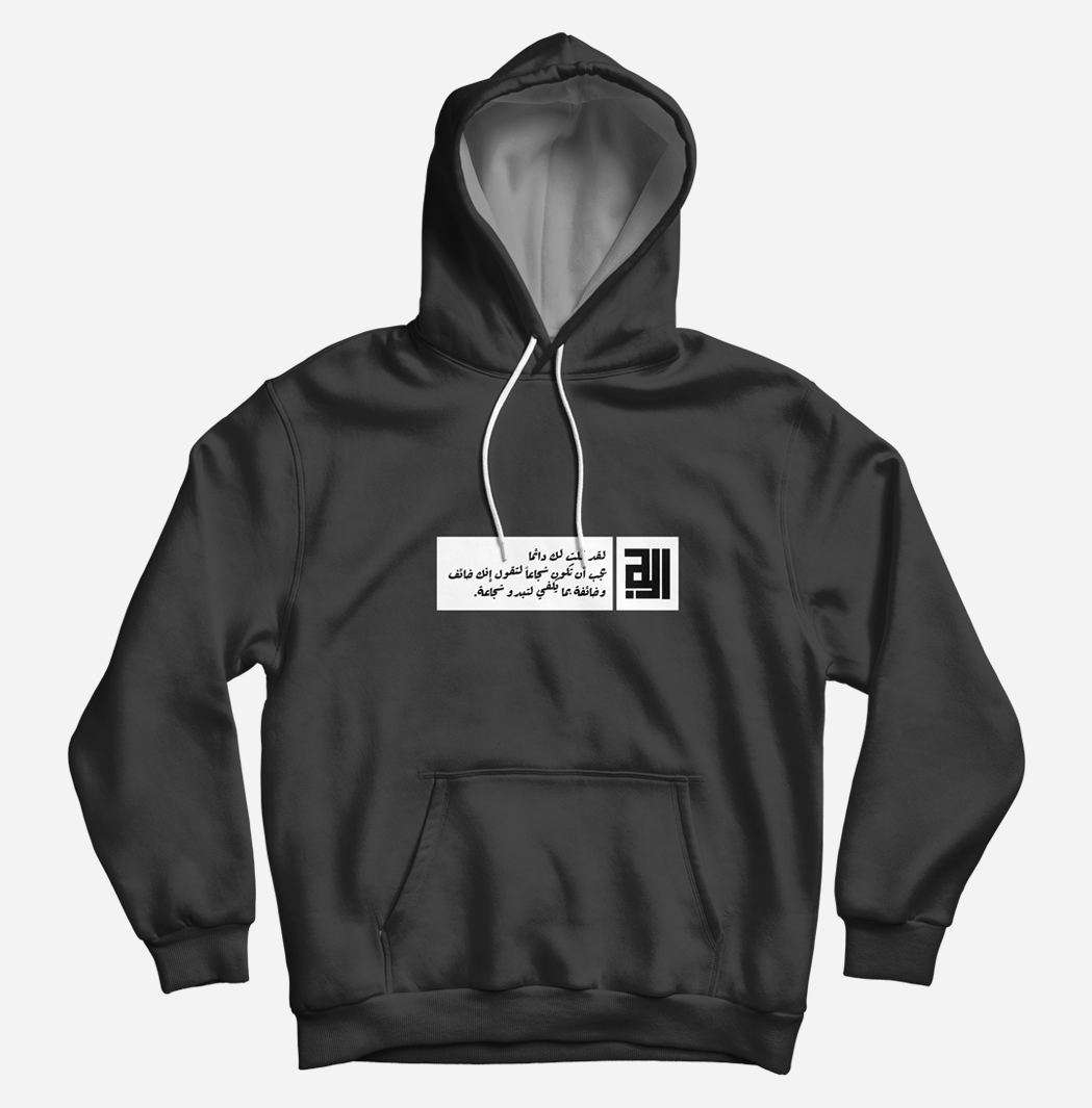Stay warm in the winter with this hoodie