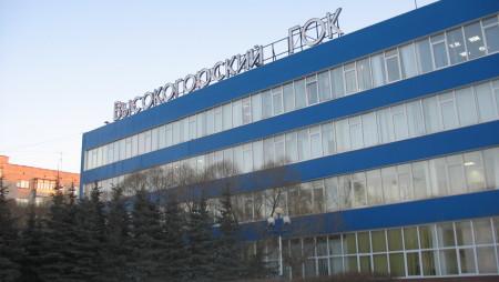 На Высокогорский ГОК подан новый иск о банкротстве.