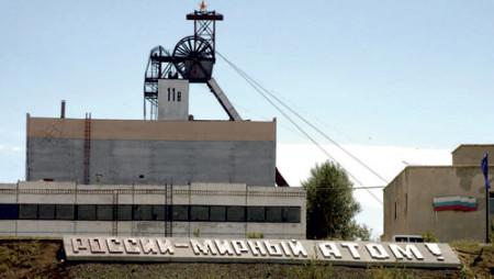ОАО «ППГХО» возобновит работу на двух урановых рудниках в 2015 году.