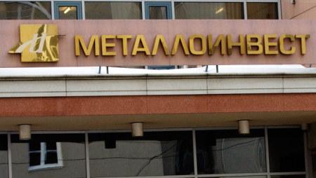 «Металлоинвест» отдаст Удокан акционерам.