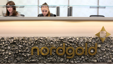 Nordgold  направит $5,9 млн на дивиденды за IV квартал 2015 года.