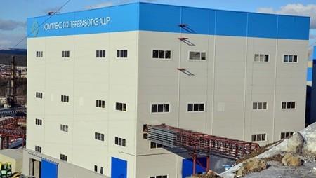 Ковдорский ГОК запустил в эксплуатацию новый комплекс по переработке апатит-штаффелитовых руд.