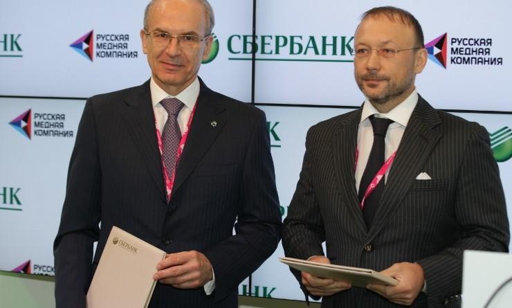 РМК получит от Сбербанка кредит в 30,2 млрд руб. на разработку Томинского месторождения