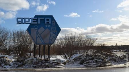 Проект строительства горно-химического комплекса в Республике Коми оценивается в 34 млрд. рублей.