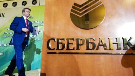 Сбербанк отказался от иска к «Мечелу» на полмиллиарда рублей.