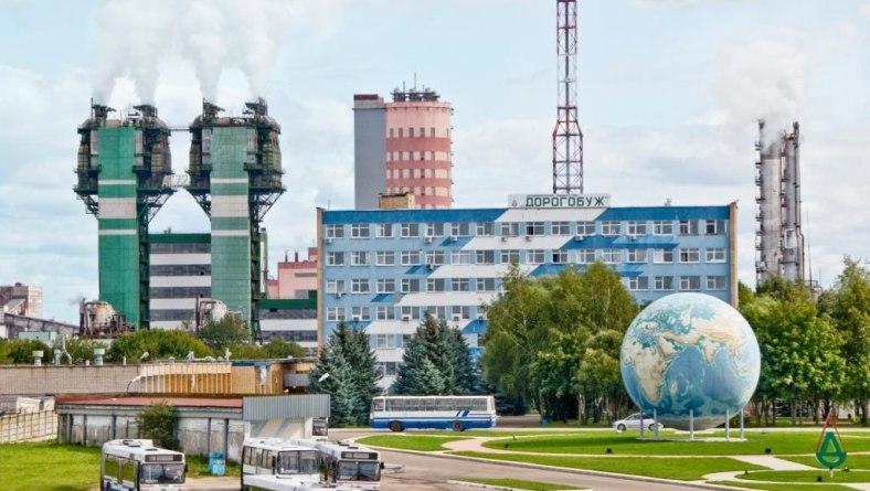 ОАО «Акрон» опубликовало результаты финансовой отчетности по МСФО за 9 месяцев 2014 года.