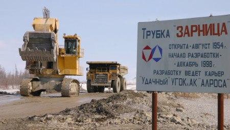 Правление АК «АЛРОСА» рассмотрело вопросы развития Удачнинского ГОК.