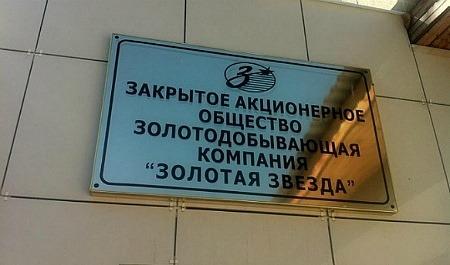 «Федеральная сетевая компания» запустила полноценное электроснабжение Боголюбовского месторождения.