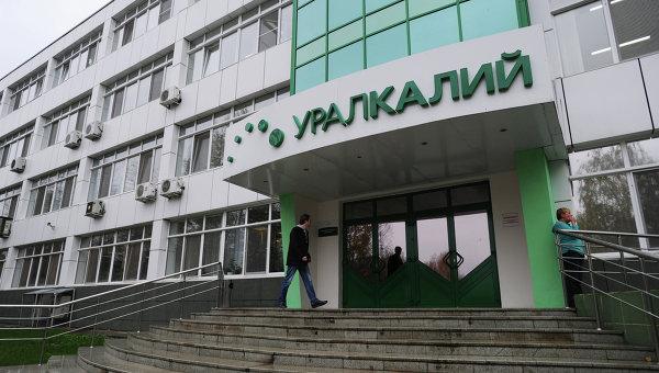 """""""Уралкалий"""" пока не будет восстанавливать партнерство с Белоруссией."""