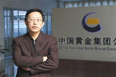"""ГК """"Ренова"""" приглашает China Gold в партнеры для добычи золота."""