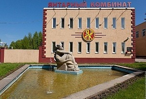 30 человек в масках напали на Калининградский янтарный комбинат.