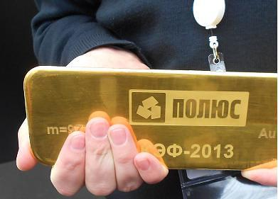 Polyus Gold в 2014 году увеличил производство золота на 3%.