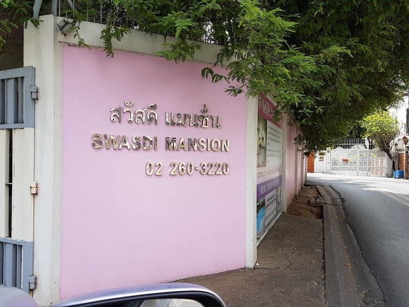 Swasdi Mansion located on Sukhumvit 31