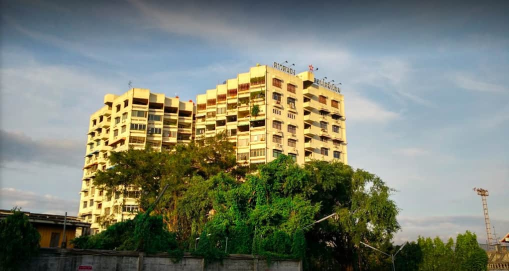 Dao Khanong Condominium