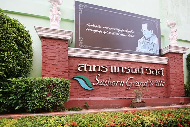 Baan Sathorn Grandville