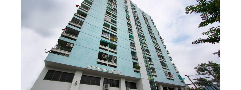 Saritdet Condominium