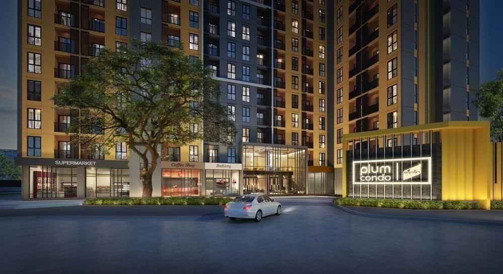 Plum Condo Pinklao Station