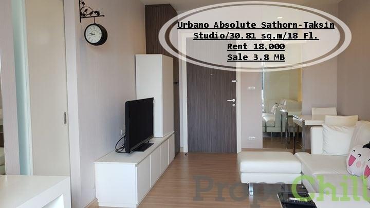 เช่า&ขาย- Urbano Absolute สาทร-ตากสิน /1นอน / 30.81 ตร.ม /ชั้น18  ใกล้ BTS กรุงธนบุรี เช่า 18,000 บ./ขาย 3.8 ล้าน