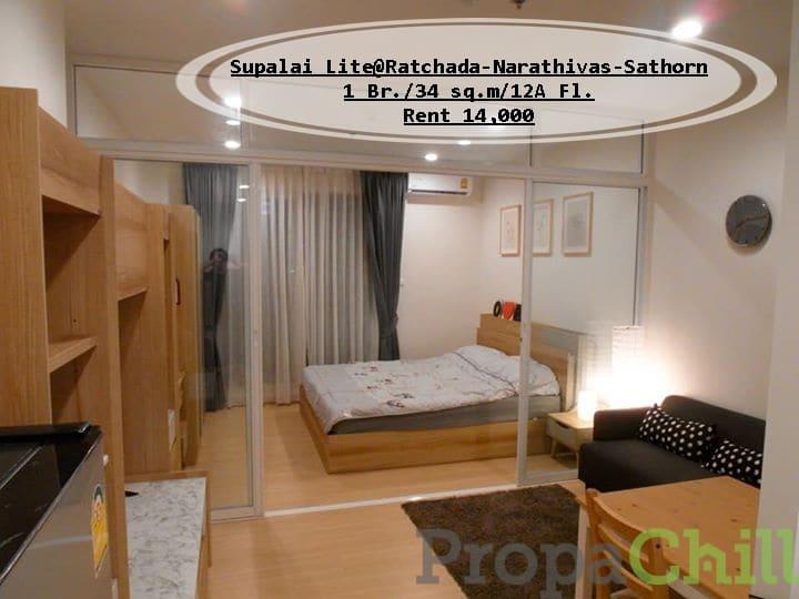 เช่า- Supalai Lite@Ratchada-Narathivas-Sathorn /1นอน/ขนาด 34 sq.m/ชั้น 12A/เช่า 14,000
