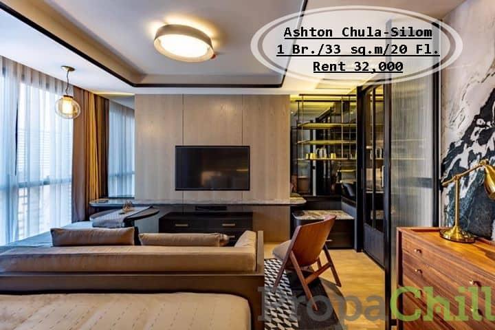 เช่า- Asthon จุฬา-สีลม/ 1นอน/ 33 ตรม. /ชั้น 20 /ใกล้ MRT  สามย่าน/ เช่า 32,000 บ.