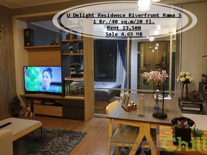 เช่า&ขาย- U Delight Residence Riverfront Rama 3/1 นอน / 40 ตรม. /ชั้น 20 /เช่า 23,500 บ./ขาย 4.65 ล้าน