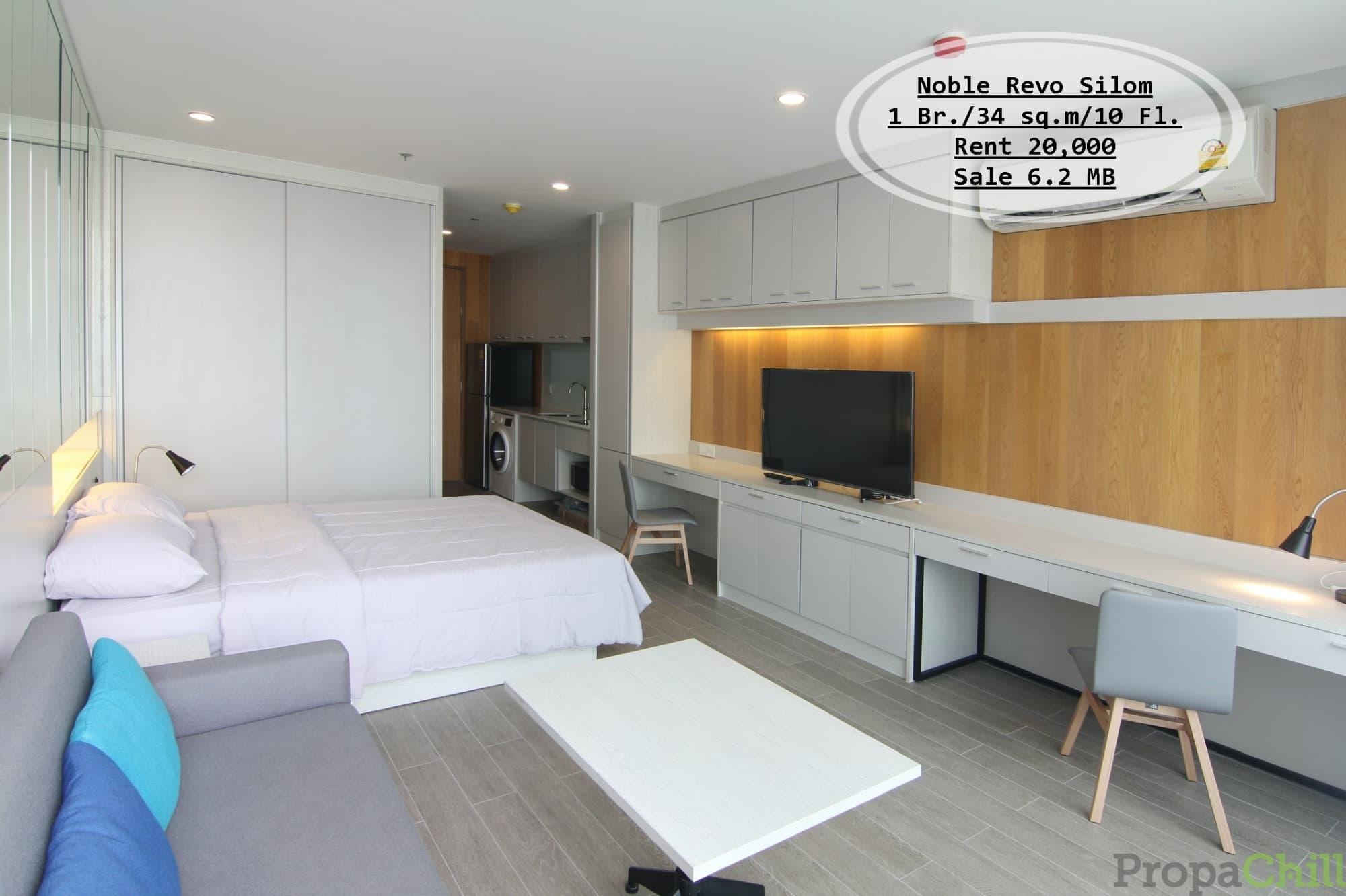 เช่า&ขาย Noble Revo Silom/ 1 นอน / 34 ตรม. /ชั้น10 ใกล้ BTS สุรศักดิ์ เช่า 20,000 บ. /ขาย 6.2 ล้าน