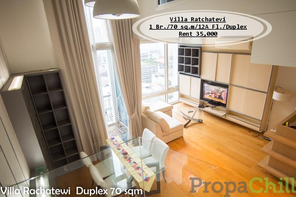 เช่า- Villa ราชเทวี /1นอน/Duplex/ 70 ตร.ม/ชั้น 12A ใกล้ BTS พญาไทและราชเทวี เช่า 35,000
