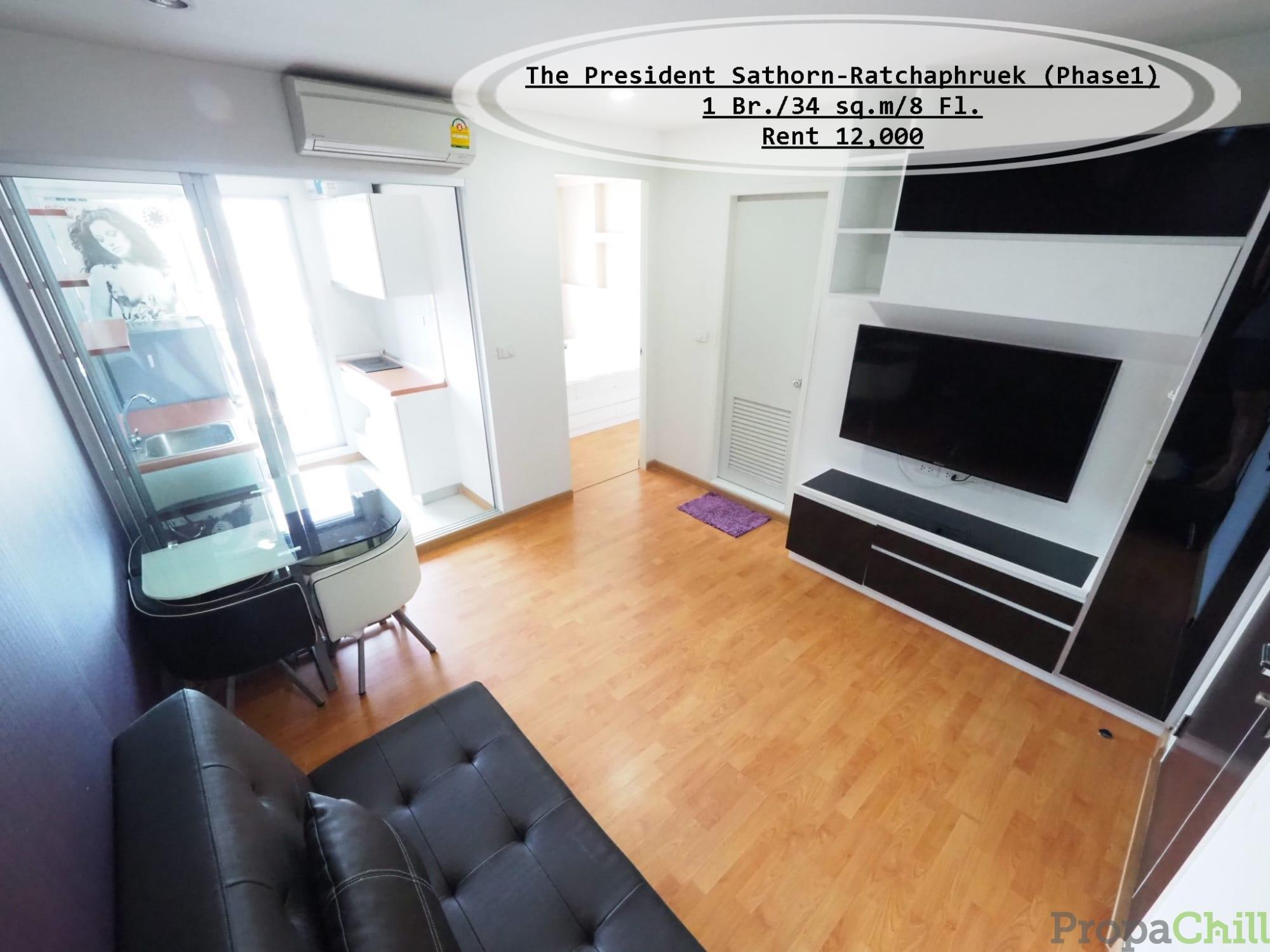 เช่า - The President สาทร-ราชพฤกษ์ /34 ตร.ม/1 นอน/ชั้น 8 ใกล้ BTS บางหว้า เช่า 12,000