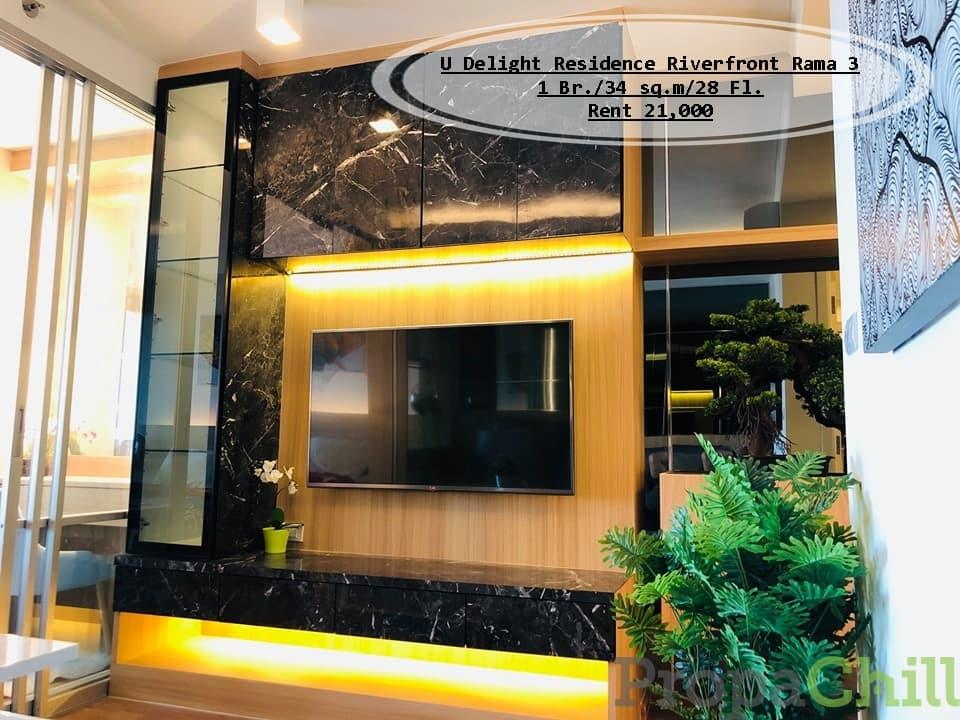 เช่า- U Delight Residence Riverfront Rama 3/1 นอน / 34 ตรม. /ชั้น 28 /วิวแม่น้ำ เช่า 21,000 บ.