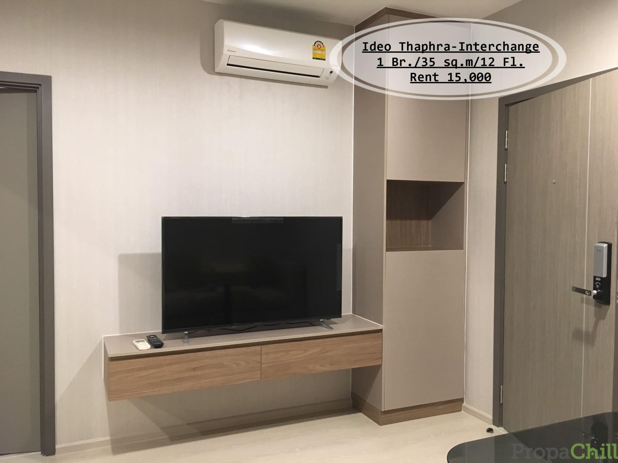 เช่า- Ideo Thaphra-Interchange /1 นอน /35 ตร.ม /ชั้น 12 ใกล้ BTS ตลาดพลู /เช่า 15,000