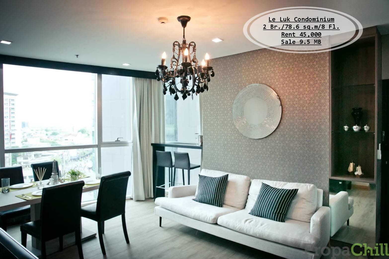 เช่า&ขาย- Le Luk Condominium / 2นอน/ 78.6 ตรม. /ชั้น 8 /ใกล้ BTS พระโขนง/ เช่า 45,000 /ขาย 9.5 ล้าน