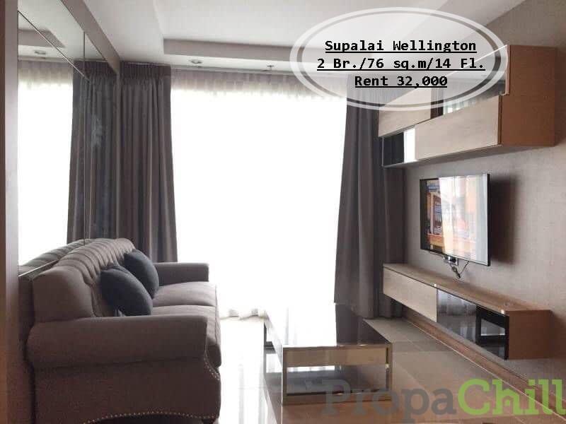 เช่า- Supalai Wellington /2 นอน /76 ตร.ม/ตึก 6 /ชั้น 14 ใกล้ MRT เช่า 32,000