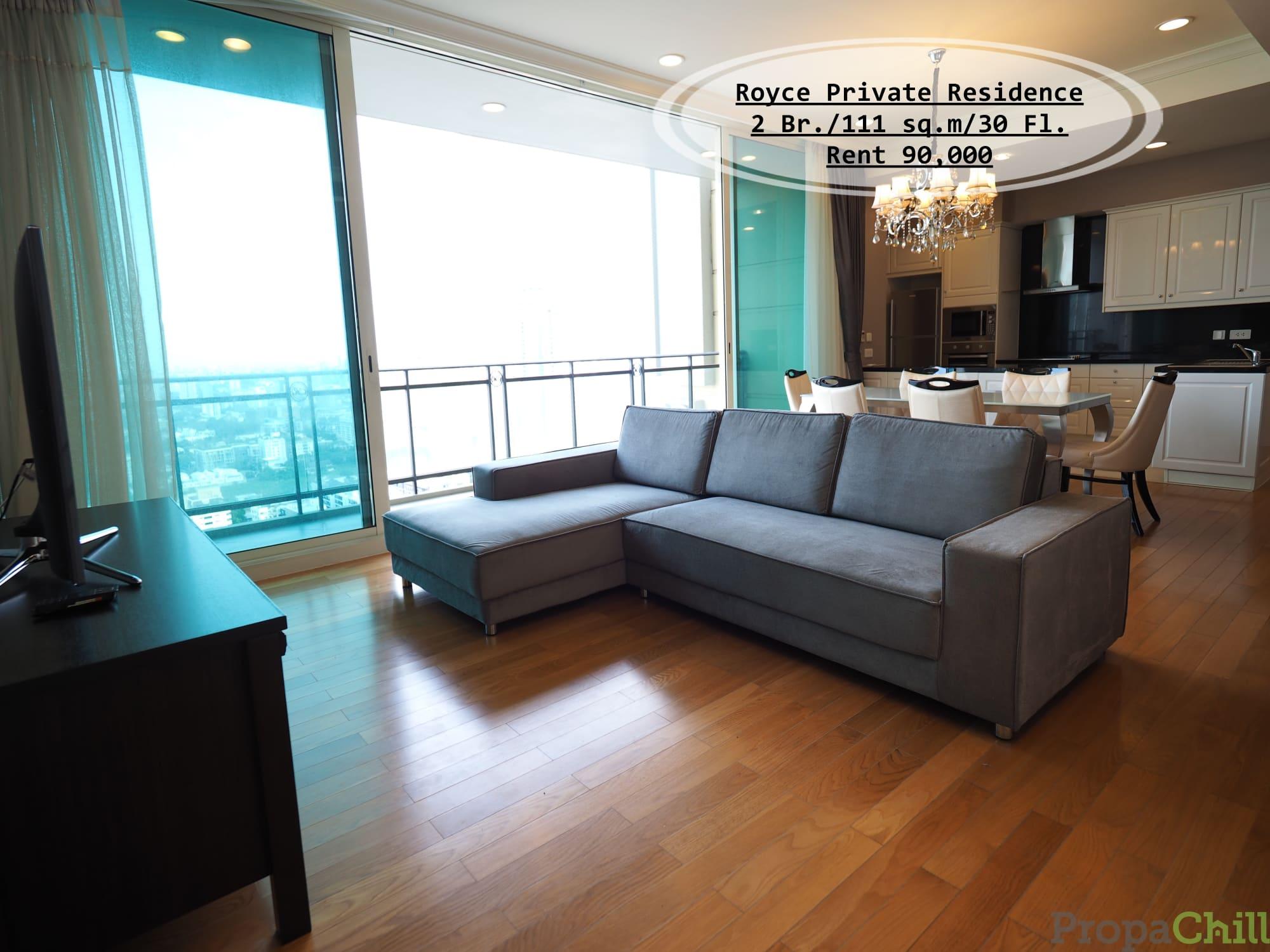 เช่า-Royce Private Residence / 2นอน/111 ตร.ม /ชั้น 30 วิวเมือง ใกล้ BTS พร้อมพงษ์  เช่า 90,000 บ.