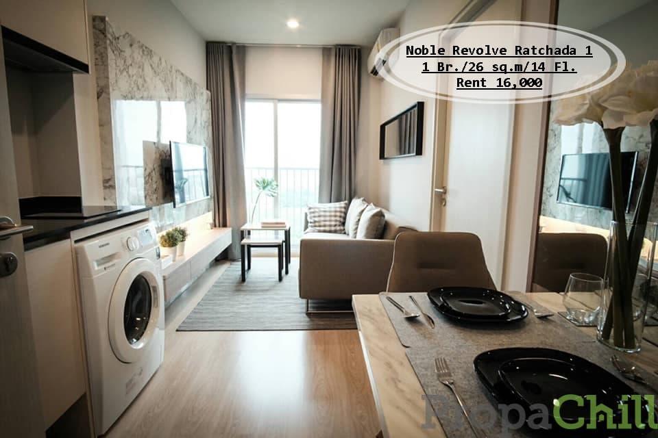 เช่า- Noble Revolve Ratchada 1 / 1นอน / 26 ตรม. /ชั้น 14 /ใกล้ MRT ศูนย์วัฒนธรรม เช่า 16,000 บ.