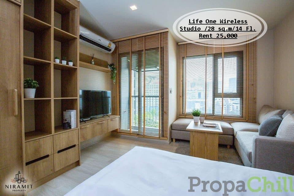 เช่า- Life One Wireless /Studio /25 ตร.ม /ชั้น 14 ใกล้ BTS เพลินจิต เช่า 25,000