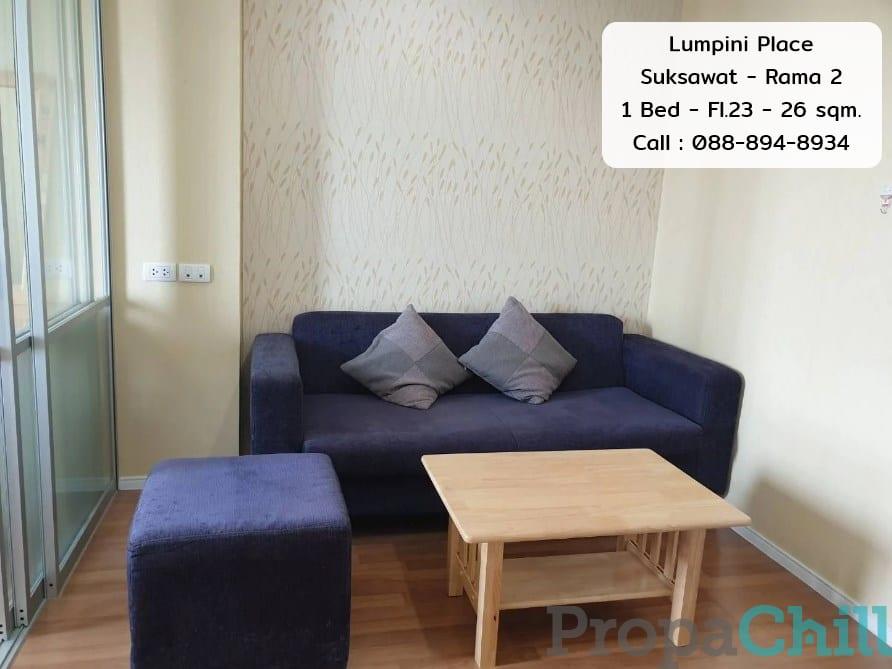 เช่า Lumpini Place สุขสวัสดิ์ - พระราม 2 1 นอน - ชั้น23 ใกล้ ตลาดอินดี้ / 7,500 บาท เท่านั้น