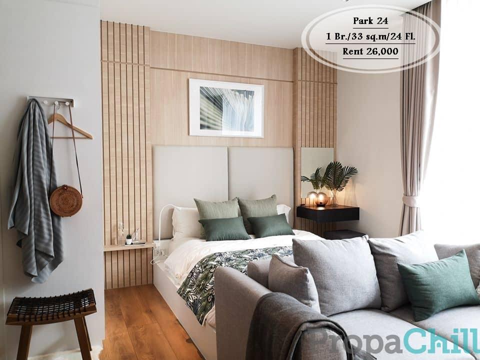 เช่า Park 24 - 1 นอน ชั้น 24 - วิวสวย ห้องใหญ่ ใกล้ BTS พร้อมพงษ์ พร้อมอยู่ 26,000 บาท
