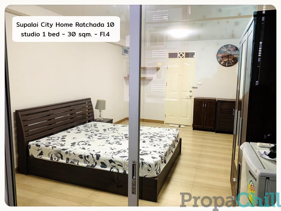 เช่า ศุภาลัย ซิตี้ โฮม รัชดา 10 studio 1 Bed - Fl.4 ใกล้ MRT ศูนย์วัฒนธรรม ห้องสวย สะอาด 7,500 บาท