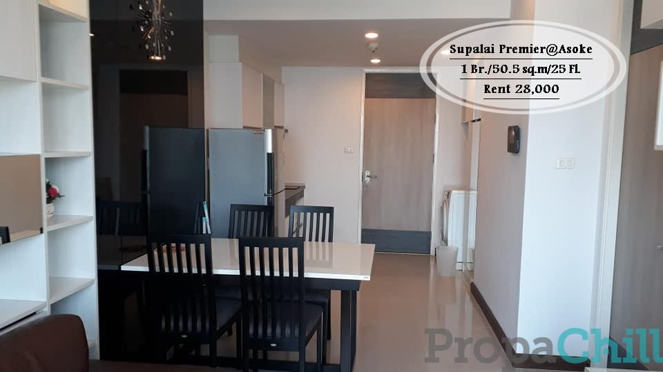 เช่า-Supalai Premier@Asoke /50.5 ตรม./1 นอน /ชั้น 25 วิวเมือง ใกล้ MRT เพชรบุรี&Airport Link เช่า 28,000