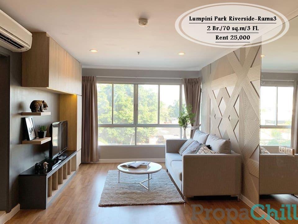 เช่า- Lumpini Park Riverside-Rama3/2 นอน /70 ตรม./ ชั้น 3/ตึก A/เช่า 25,000