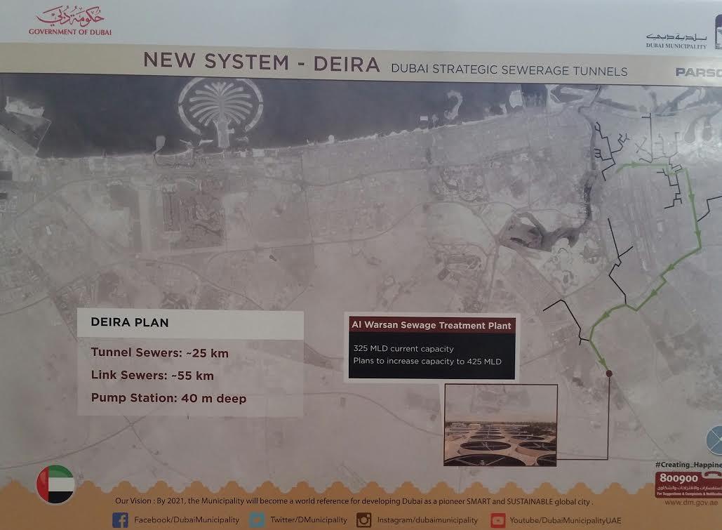 Deep Sewer Tunnel Bur Dubai (DSST-DR) | ProTenders