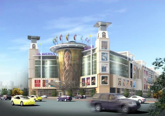 Al Wahda Mall 2 | ProTenders