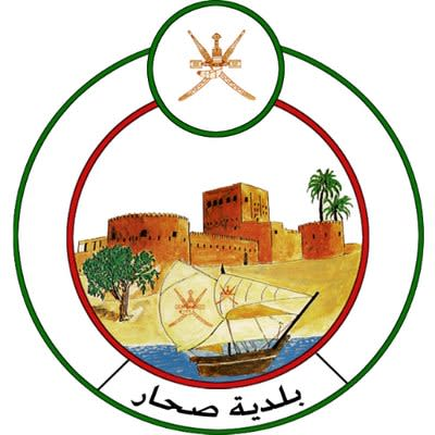 Sohar Municipality | ProTenders