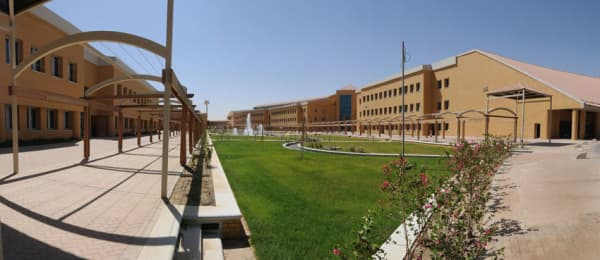 Kuwait Oil Company Office Complex | ProTenders