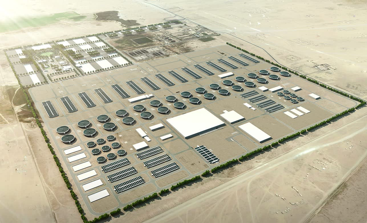 Umm Al Hayman Sewerage Treatment Plant | ProTenders