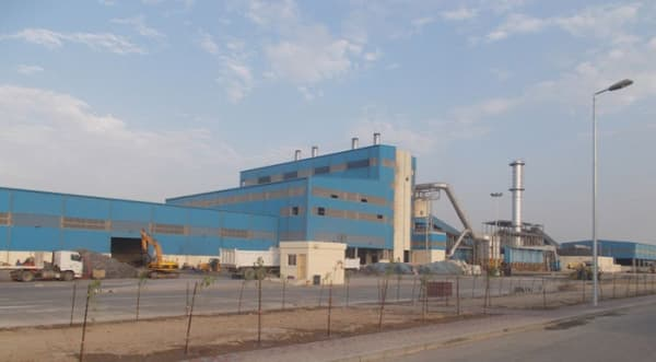 Sohar Ferrochrome Smelter | ProTenders